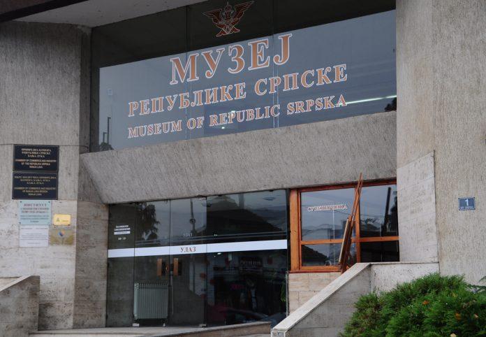 A entrada do Museu